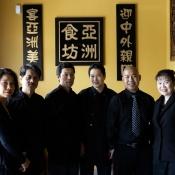 Chinese Restaurant, Southeast Asian Restaurant, Mountain View